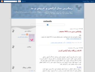 reza-65.blogspot.com screenshot