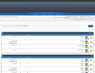 rezasms.rozfa.com screenshot