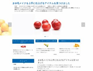 rezedasuleyman.com screenshot