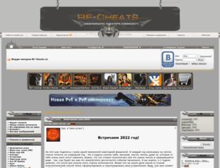 rf-cheats.ru screenshot