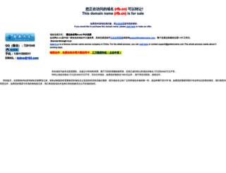 rfb.cn screenshot