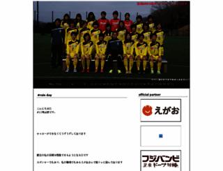rfc-forza.com screenshot
