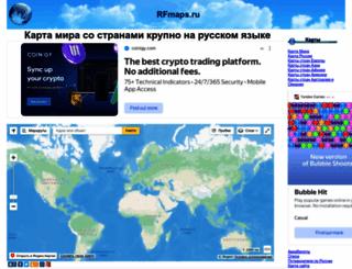 rfmaps.ru screenshot