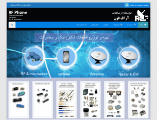 rfphone.com screenshot