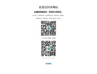 rfr.cn screenshot