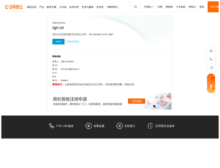 rgn.cn screenshot
