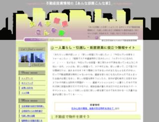 rgparchive.com screenshot