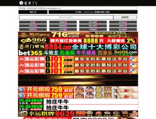 rgsquared.net screenshot
