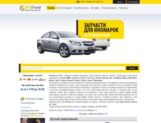 rgtrust.ru screenshot