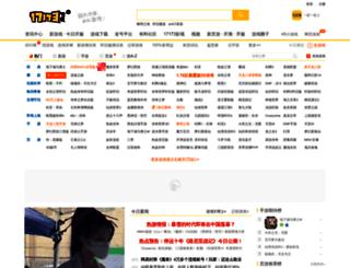rh.17173.com screenshot