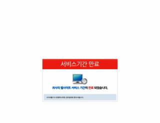 rheoscan.com screenshot