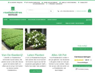 rhododendron-bestellen.nl screenshot