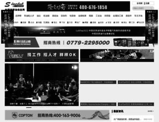 rhz.sinolub.com screenshot