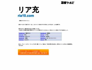 ria10.com screenshot