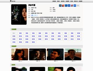 riabook.cn screenshot