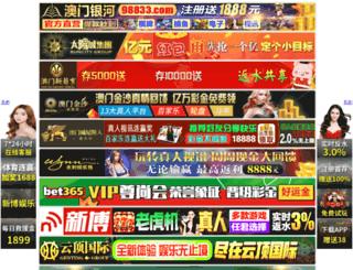 riadimikimik.com screenshot