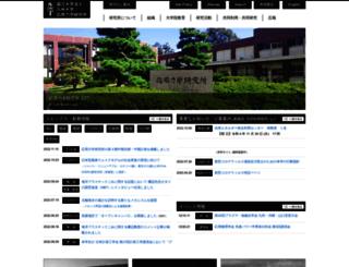 riam.kyushu-u.ac.jp screenshot
