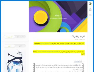 riazisara.com screenshot