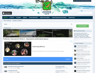 ribalkaforum.com screenshot