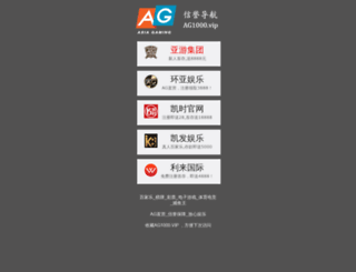 ribentrip.com screenshot