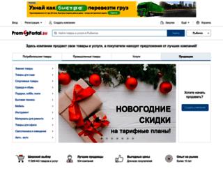 ribinsk.equiptorg.ru screenshot