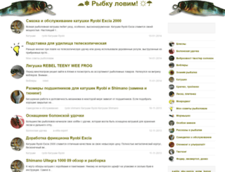 ribku-lovim.ru screenshot