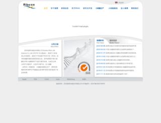 ribolia.com screenshot
