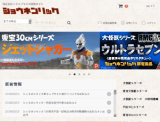 ric-toy.ne.jp screenshot