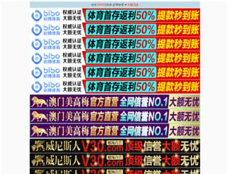 ricacumbia.com screenshot