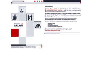 riccom.org screenshot