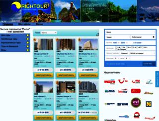 richtour.by screenshot