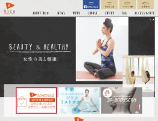 rico-cospaforwomen.jp screenshot