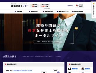 ricon-pro.com screenshot