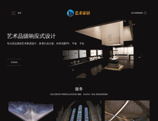 ridacoprinting.com screenshot