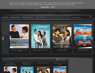 rideethirayafilm.blogspot.it screenshot