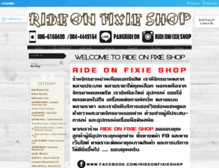 rideonfixieshop.com screenshot
