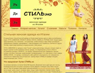 ridiel.ru screenshot