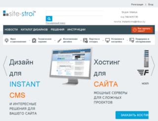 rielt.templateinstant.ru screenshot