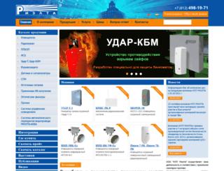 rielta.ru screenshot