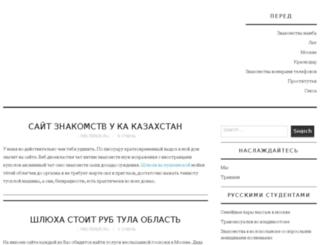 rielterde.ru screenshot