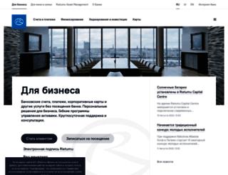 rietumu.ru screenshot
