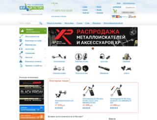 rifdetectors.ru screenshot