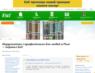 riga.est.ua screenshot