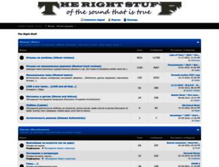 rightstuff.ru screenshot