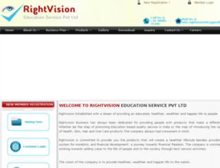 rightvisionespl.in screenshot