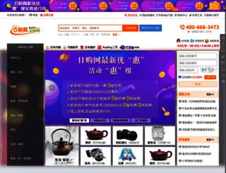 rigouwang.com screenshot