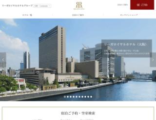 rihga.co.jp screenshot