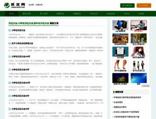 rijidaquan.unjs.com screenshot