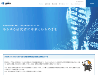 rikaken.co.jp screenshot