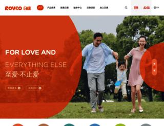 rikang.com.cn screenshot